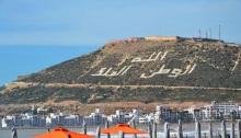Agadir Sightseeing Tour