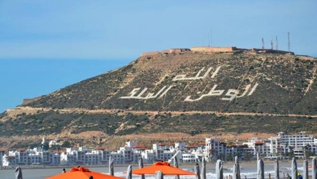 Agadir Sightseeing Tour